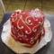 Meglepi torta