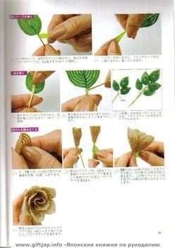 Rózsa 4.lépés