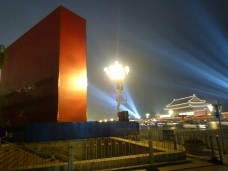 Chína - Beijing.