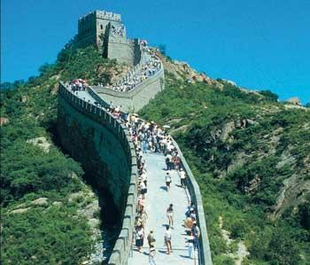 Kínai Nagy Fal.