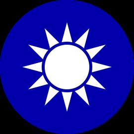 Republic_of_China_National_Emblem / Tajvan