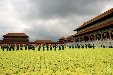 Tiltott Város Kína.