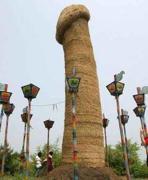 """""""Égi Pillér"""" 9 m. hosszú Changchun L.S. Élménypark Kína. A világ legnagyobb Pénisze.."""