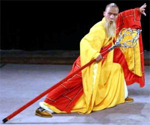 Shaolin Master.
