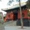 Shaolin Temple.