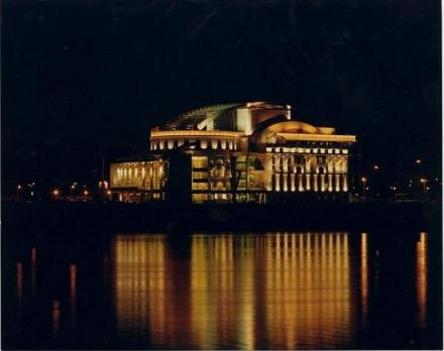 A Nemzeti este