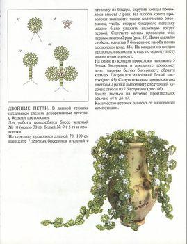 Orosz virágoskönyv29