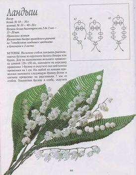 Orosz virágoskönyv44