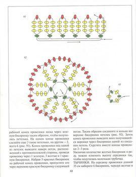 Orosz virágoskönyv68