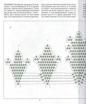 Orosz virágoskönyv8