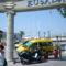 kusadasi 1A kikötő bejárata