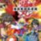 Bakugan-Battle-Brawlers
