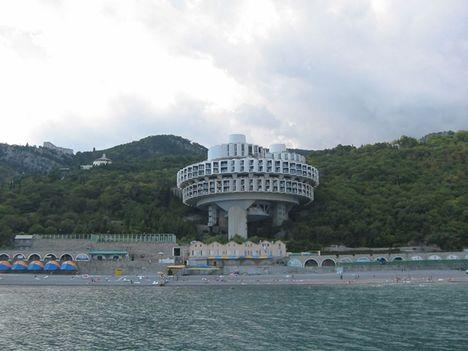 Druzhba Holiday Center