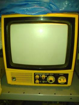Elektronika U401 szines televízió