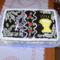 elsőáldozásra  készült tortám