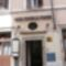 hotel_teatro_di_pompeo_roma