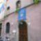Museo Teatrale del Bucardo, Via del Sudario