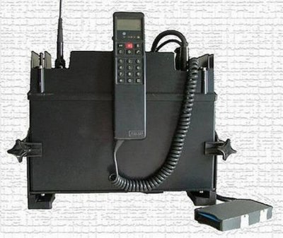 régi mobiltelefon1