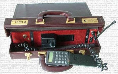 régi mobiltelefon a korai 90-es évekből