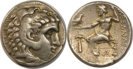 Ókori görög pénzérmék 12
