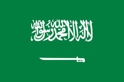 Flag_of_Saudi_Arabia_
