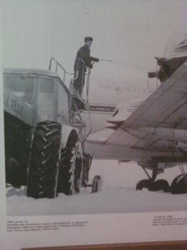 a 60 éves repülőtér képei 4