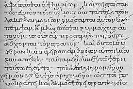 ősi görög írás