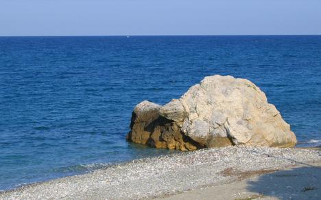 magányos szikla