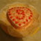 IMG_2121 KICSI TORT A ZSUZSIKAE