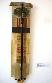 IKONOK- (289)