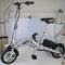 Összecsukható elektromos kerékpár