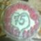 Tortaim_1389992_5758_s