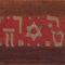 EGYSOROS 2014 30X76