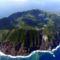 Aogashima Volcano Island
