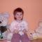 Pici lányom Krisztina