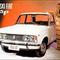 Polki Fiat 125P