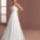Rendelhető Amelie menyasszonyi ruhák