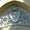 2Nádasdy címer a bejárat felett