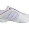 adilibria LO II cipő, 16.990.-