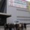 moszkva bevásárló központ