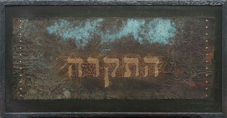 Haraszty István - Remény - 2003