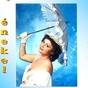 1674456_6047_card